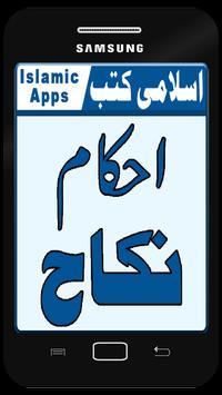 Ahkaam Nikah poster
