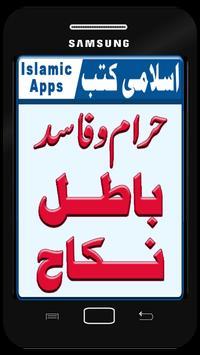 Fake Marriage  Batil Nikah Haram Nikah Fasid Nikah poster