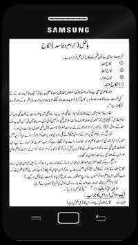 Fake Marriage  Batil Nikah Haram Nikah Fasid Nikah apk screenshot