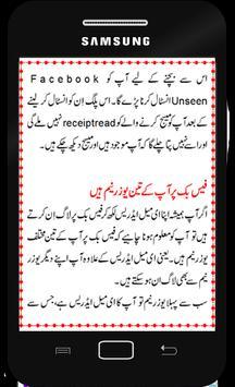 Facebook Tips - Facebook Tricks - Facebook Secrets screenshot 6