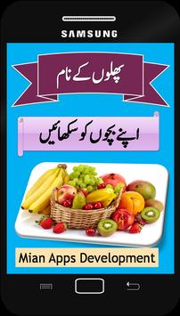 Urdu Fruits Names - Kids Learning- Fruits Pictures poster