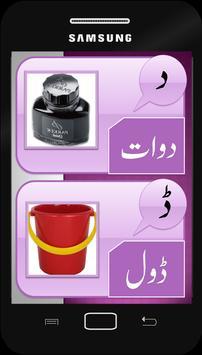 Best Urdu Qaida - Basic Urdu Book - Urdu Alphabets screenshot 2