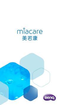 Miacare美若康-專業隱形眼鏡 海報