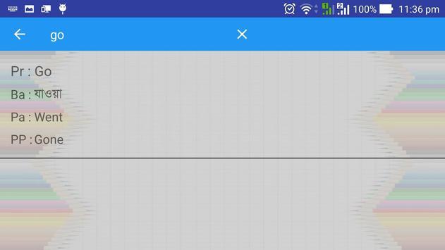 Form Of Verb screenshot 5