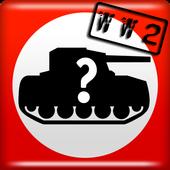 WW2: Nazi Army Quiz icon