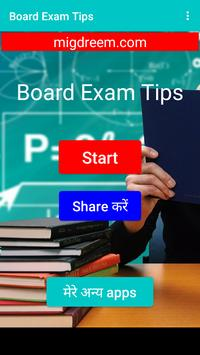 Board Exam Tips screenshot 2