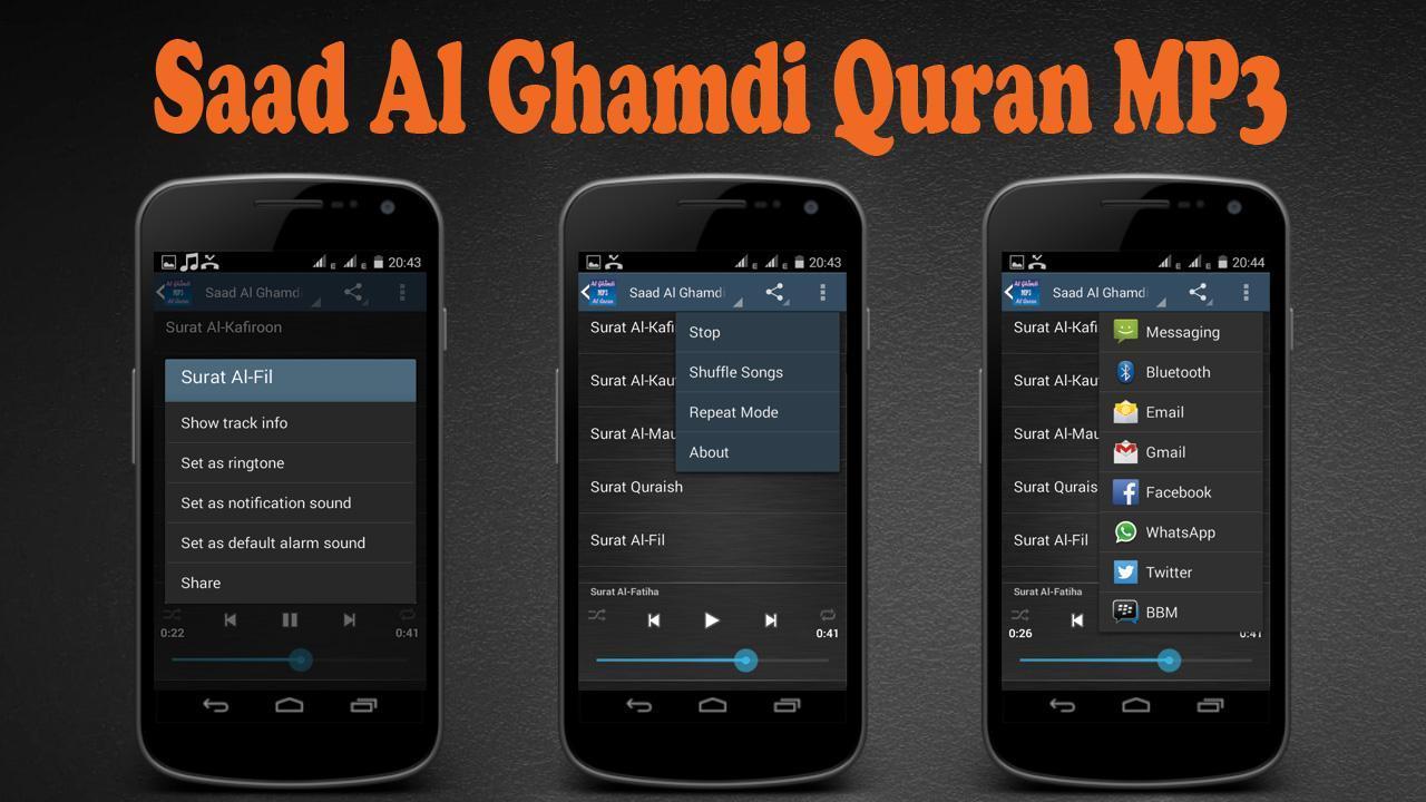 Al Quran MP3 Juz 30 Offline for Android - APK Download
