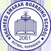Shaheed Smarak B. School (Butwal, Rupandehi) icono