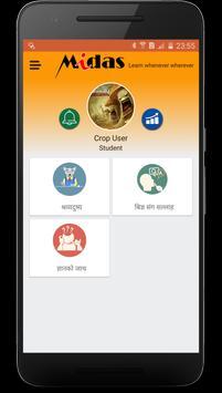 Crops (बाली) screenshot 1