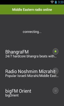 Middle Eastern radio online screenshot 1