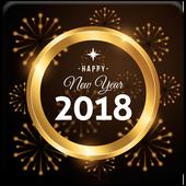انقى رسائل راس السنة الميلادية الجديدة 2018 icon