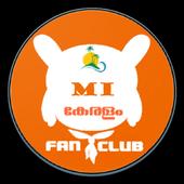 Mi Fan Club - Kerala icon