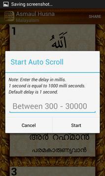 Asmaul Husna Malayalam apk screenshot