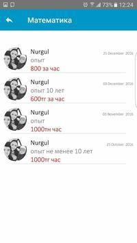 Mentor KZ apk screenshot