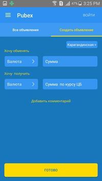 PUBEX apk screenshot
