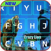 Arema Keyboard Pro icon