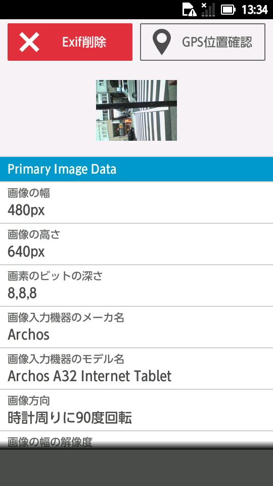 Exif Viewer for Android - APK Download