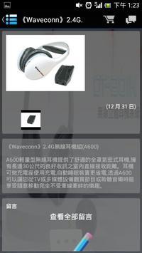 微控科技股份有限公司 poster