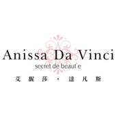 Anissa Da Vinci icon