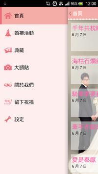 一建鍾麒 poster