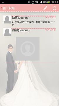 一建鍾麒 screenshot 5