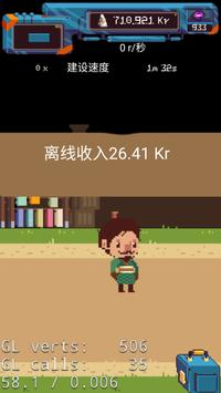 DumbMan (Unreleased) screenshot 1