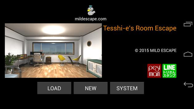 Tesshi-e's Room Escape apk screenshot