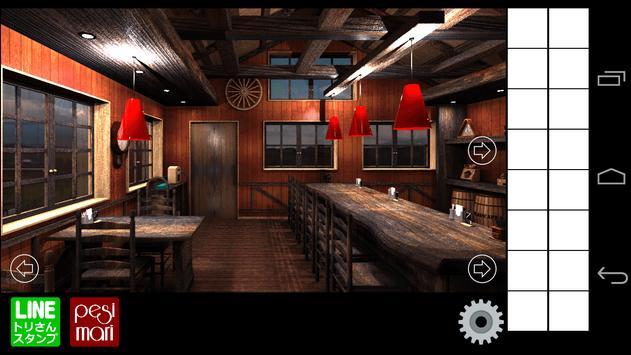 The PESIMARI Escape2 screenshot 23