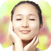 خلطات لتبييض الوجه والجسم icon