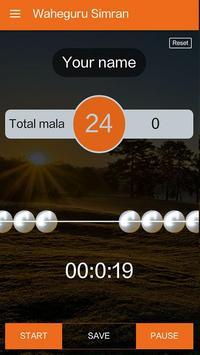 Simran Mala screenshot 2