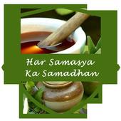 Har Samasya Ka Samadhan icon