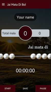 Jai Mata Di Bol apk screenshot