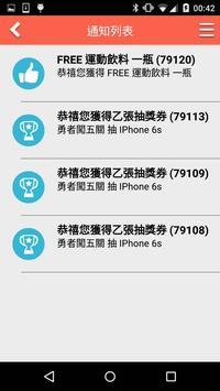 打卡通 apk screenshot