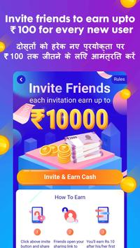 Go Millionaire-Trivia Quiz Win Money Browser screenshot 4