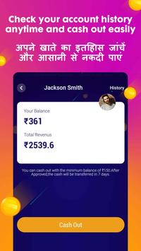 2 Schermata Go Millionaire-Trivia Quiz Win Money Browser