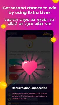 Go Millionaire-Trivia Quiz Win Money Browser screenshot 3