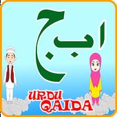 Urdu Qaida icon