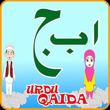 Urdu Qaida poster