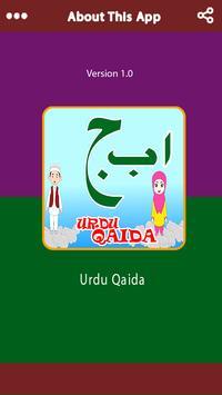 Urdu Qaida screenshot 1