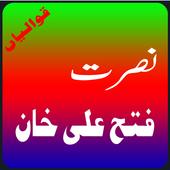Nusrat Fateh Ali Khan Qawwali icon