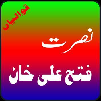 Nusrat Fateh Ali Khan Qawwali poster