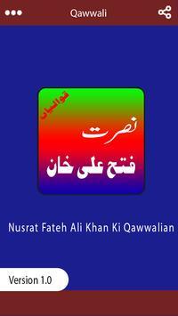 Nusrat Fateh Ali Khan Qawwali apk screenshot