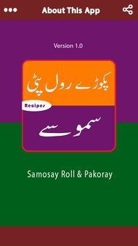 Samosay Rolls and Pakoray Tips apk screenshot