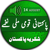Milli Naghmay Pakistan 14 August Independence Day icon