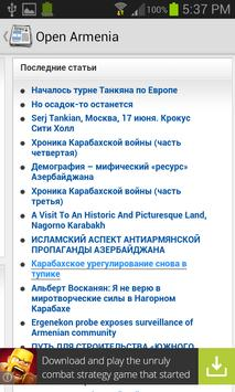Armenia News screenshot 2