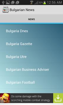 Bulgarian News apk screenshot
