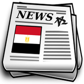 Egyptian Newspaper icon