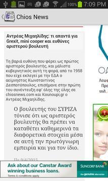 Greece News apk screenshot
