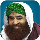 Madni Qaida icon