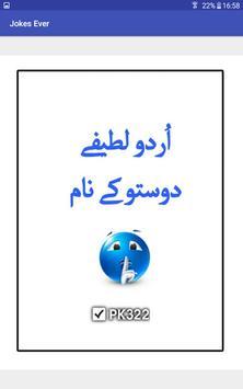 Desi Jokes Ever poster